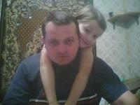 Евгений Григоренко, 8 марта , Харьков, id156512081
