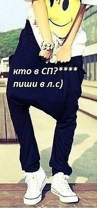 Ася Кемпель, 17 января , Киев, id162029694