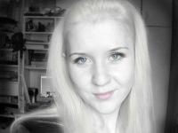 Ирина Лазарева, 11 июля , Гомель, id32968924