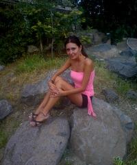 Диана Амириду, 24 декабря , Харьков, id60493185