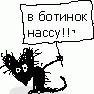 Роман Неважно, 18 октября , Красноярск, id95460298
