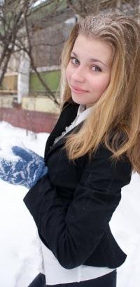 Соня Аминева, 18 февраля , Уфа, id124481322