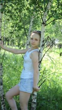 Анастасия Палагина
