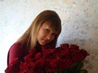 Лариса Жирова, 6 марта 1993, Биробиджан, id137225568