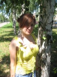 Катюшка Вилинская