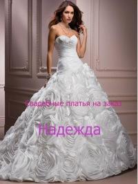 Свадебные  известных брендов копии