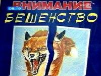 Валентин Герус, 28 ноября , Казань, id121085219