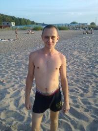 Сергей Ермаков, 29 января 1990, Ульяновск, id123069728