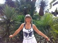 Марина Шаповалова, 6 августа 1999, Харьков, id133591620