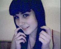 Екатерина Левченко, 9 октября 1993, Харьков, id128103393