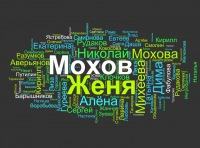 Женя Мохов, 24 мая 1994, Минск, id115491597