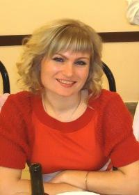 Юлия Скударёва, 17 ноября 1989, Горловка, id151581835