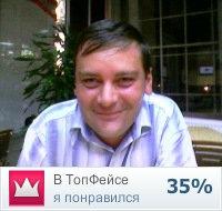 Олег Породко, 10 января , Львов, id41100786