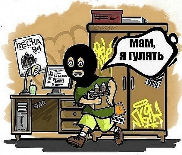 Даниил Кибаков, Кострома - фото №9