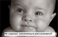 Жанар Каленова, 29 августа 1991, Братск, id117166630