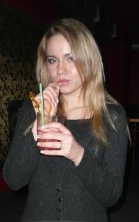 Юльчик Бережнова, 7 марта 1996, Санкт-Петербург, id118987620
