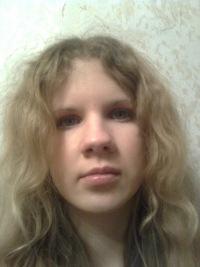 Светлана Петрова, 12 марта , Москва, id131804838