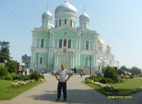 Александр Гучков, 3 июля 1967, Полярный, id153754644