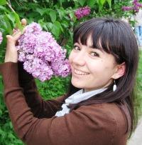 Марина Крутюк, Киев