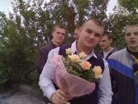 Саня Осєтров, 1 августа 1993, Екатеринбург, id61424687