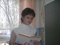 Виктория Андриевская, 29 октября , Воркута, id104654623