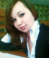 Даниэла Авдеенко, 12 мая , Днепродзержинск, id122682053