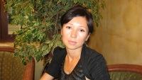 Ирина Дронова, 23 июня 1994, Санкт-Петербург, id153368761