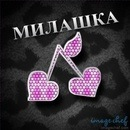 Андріана Боднар, 11 декабря , Львов, id39187556