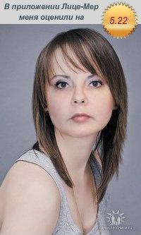Наталья *****, 7 января , Екатеринбург, id93808557