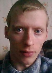 Игорь Соловьёв, 29 апреля 1983, Пермь, id50841268