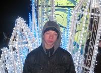 Костик Кружков, 1 января , Харьков, id123059084