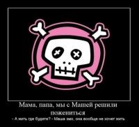 Дианочка Гимадиева, 8 июля 1983, Ульяновск, id124358377
