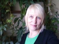 Ольга Ведлер, 9 сентября , Невинномысск, id75403170