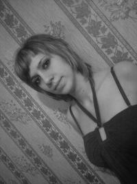 Кристя Акчурина, 5 сентября 1990, Оренбург, id81894577