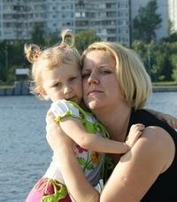 Ирина Королёва, id114346458