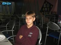 Кирилл Ильяш, 1 октября , Москва, id134785142