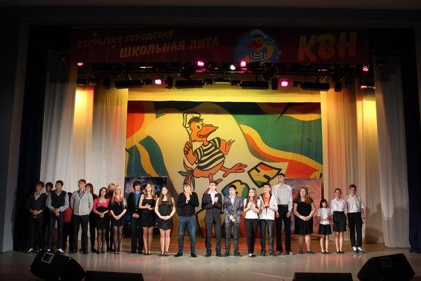 ГШЛ 2011-2012 - Официальный