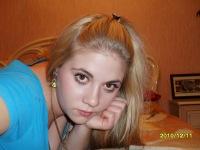 Светлана Куртсеитова, 12 ноября 1986, Москва, id13800254