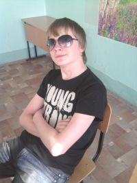 Дмитрий Охапкин, 15 июня 1998, Киев, id150098780