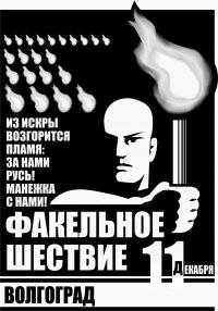 http://cs10467.vkontakte.ru/g31897169/a_ca9dfcd6.jpg