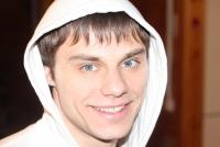 Кирилл Шокин  Mad Cucumber