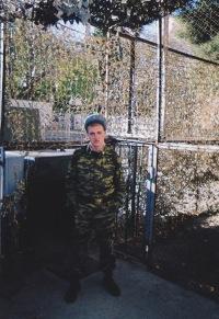 Дмитрий Никитин, 21 октября 1985, Волгодонск, id129848894