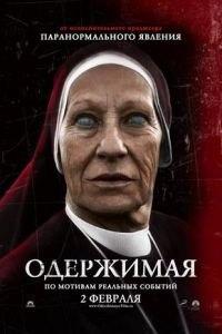 ivi ru смотреть онлайн фильмы бесплатно в хорошем качестве 2014