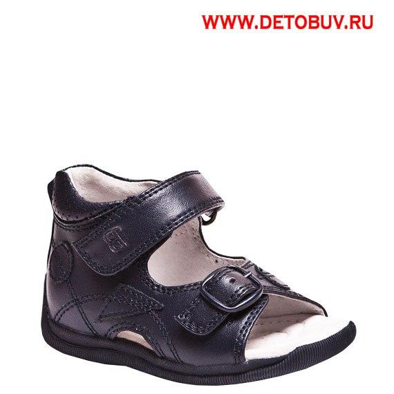 ПИАРЮ чудесные закупочки сандалики,резиновые сапожки и ботиночки))))