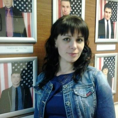 Янина Гончарова, 19 февраля , id184453108