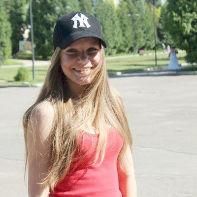 Vika Artenyuk, 8 августа 1999, Ровно, id220406470