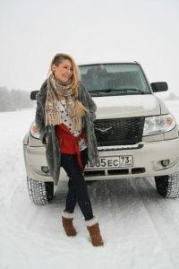 Лера Козлова, 12 февраля , Москва, id125843761
