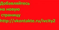 Zakhar Babkin, 15 августа 1994, Одесса, id58626370