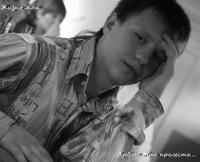 Богдан Павлюченков, 12 октября , Смоленск, id113357085