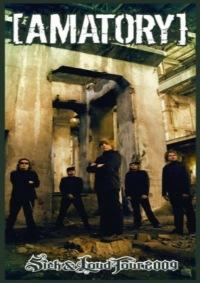 Хвост_мышки Майкрософт, 18 марта 1991, Харьков, id124481333